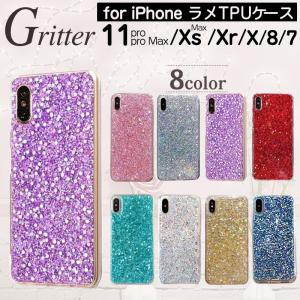 iphone se2 ケース 11 11pro se XR 8 7 キラキラ ラメ シリコン アイフォン 11proMAX 可愛い おしゃれ TPU ケース 透明 半透明 クリアケース|galleries