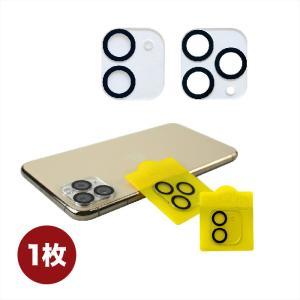 スマホカメラレンズ iPhone 12 12pro 12mini ガラスフィルム 保護フィルム レンズ用 2枚 強化ガラス 12promax 11 11pro 11promax 全面 高透明|galleries