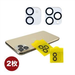 iPhone 12 12pro 12mini ガラスフィルム 保護フィルム レンズ用 カメラレンズ用 カメラ用 2枚 強化ガラス 12promax 11 11pro 11promax 全面 高透明|galleries