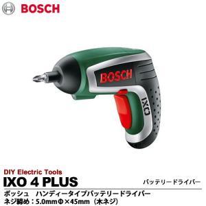 【BOSCH】ボッシュ DIY電動工具 ハンディバッテリードライバー IXO 4 PLUS