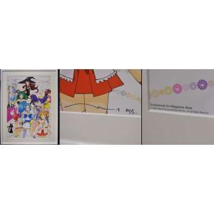 村上 隆「Exclusively for Magazine Alive」オフセット|gallery-kazenotayori|02