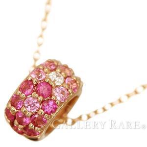ポンテヴェキオ ネックレス ダイヤモンド 0.05ct ピンクサファイヤ 0.13ct K18PGピンクゴールド GL0004N940PSPG Ponte Vecchio gallery-rare