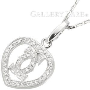 カルティエ ネックレス 2C ハート ダイヤモンド K18WGホワイトゴールド Cartier ジュエリー ペンダント ダイアモンド|gallery-rare
