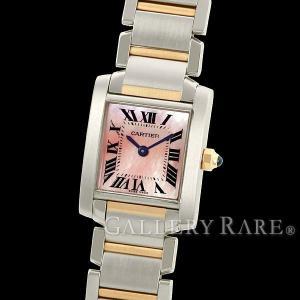 カルティエ タンクフランセーズ SM K18PGピンクゴールド×SS ピンクシェル コンビ W51027Q4 Cartier TANK 時計 gallery-rare