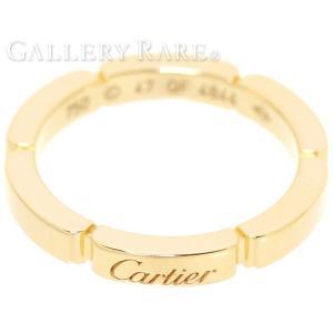 カルティエ リング パンテール K18YG B4079900 B4079947|gallery-rare