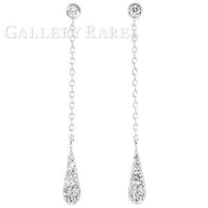 ポンテヴェキオ ピアス チェーンモチーフ ダイヤモンド 計0.18ct K18WGホワイトゴールド Ponte Vecchio ジュエリー ダイアモンド gallery-rare