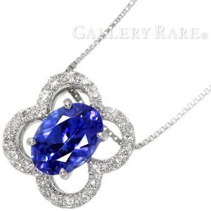 タンザナイト ネックレス タンザナイト 0.89ct ダイヤモンド 0.126ct Pt900 Pt850 ジュエリー ブルーゾイサイト 【ジュエリー】|gallery-rare
