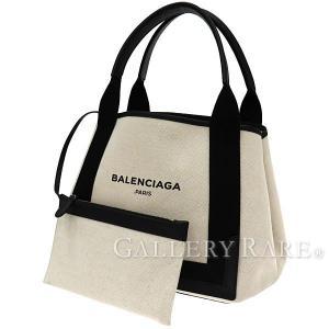バレンシアガ トートバッグ ネイビー キャバス S 339933 BALENCIAGA バッグ スモールサイズ|gallery-rare