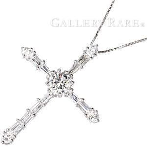 ダイヤモンド ネックレス クロス ダイヤモンド 計1.693ct プラチナ900 Pt900 プラチナ850 Pt850 ジュエリー ペンダント ダイアモンド 十字架|gallery-rare