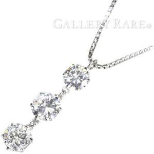 ダイヤモンド ネックレス ダイヤモンド 計1.062ct プラチナ850 Pt850 ジュエリー ペンダント ダイアモンド|gallery-rare