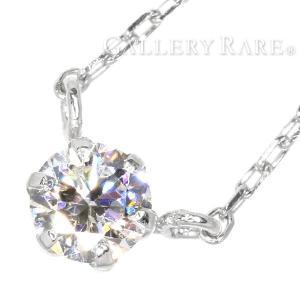 ダイヤモンド ネックレス 1Pダイヤ 0.10ct K18WGホワイトゴールド ジュエリー 一粒 ペンダント アクセサリー|gallery-rare