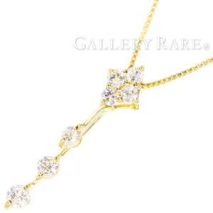 ダイヤモンド ネックレス ダイヤモンド 0.50ct K18YGイエローゴールド ジュエリー ペンダント ダイアモンド ひし形|gallery-rare