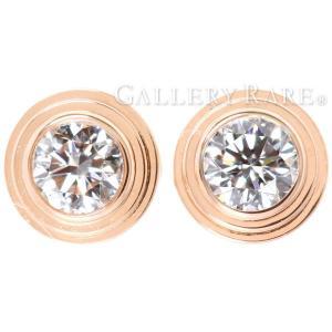 カルティエ ピアス ディアマン レジェ イヤリング XS ダイヤモンド 計0.08ct K18PGピンクゴールド B8301214 Cartier|gallery-rare