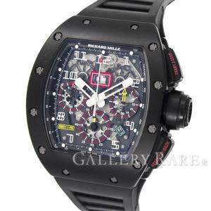 リシャール・ミル フェリペマッサ フライバック クロノグラフ  RM011 RICHARD MILLE 腕時計【時計】|gallery-rare