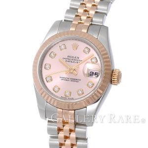 ロレックス デイトジャスト ピンク 10Pダイヤ M番 ルーレット 179171G ROLEX 腕時計 レディース|gallery-rare