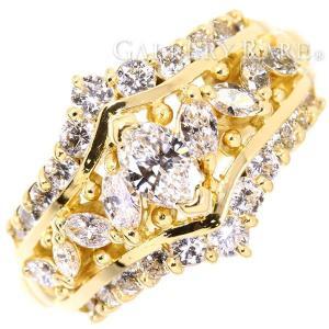 ダイヤモンド リング リーフモチーフ 計1.33ct K18YGイエローゴールド リングサイズ約12.5号 ジュエリー 指輪 ダイアモンド|gallery-rare