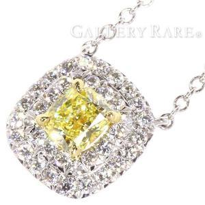 ティファニー ネックレス ソレスト イエローダイヤモンド 0.28ct ダイヤモンド プラチナ950 PT950 K18YGイエローゴールド TIFFANY ジュエリー ダイアモンド|gallery-rare