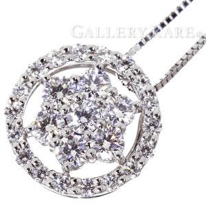 ダイヤモンド ネックレス スターモチーフ 計0.50ct プラチナ900 Pt900 プラチナ850 Pt850 ジュエリー ペンダント 星 ダイアモンド|gallery-rare