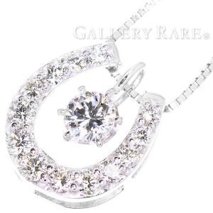 ダイヤモンド ネックレス ホースシュー 計0.4ct K18WGホワイトゴールド ジュエリー ペンダント ダイアモンド|gallery-rare