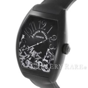 フランクミュラー トノーカーベックス カオス 8880 SC SBL NR CHAOS FRANCK MULLER 腕時計【時計】|gallery-rare