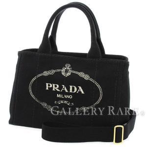 プラダ トートバッグ カナパ CANAPA 2wayショルダーバッグ 1BG439 PRADA バッグ【バッグ】|gallery-rare