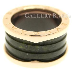 ブルガリ リング B-ZERO1 ビーゼロワン 4バンド マーブル ボーエナイト・グリーン K18PGピンクゴールド リングサイズ51 BVLGARI 指輪 ジュエリー gallery-rare
