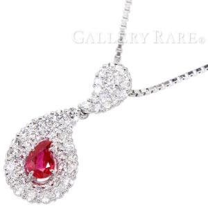 ルビー ネックレス ティアドロップ ルビー 0.80ct ダイヤモンド 1.08ct プラチナ900 Pt900 プラチナ850 Pt850 ジュエリー ペンダント|gallery-rare