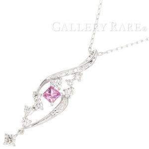 ピンクトルマリン ネックレス ピンクトルマリン 0.41ct ダイヤモンド 0.28ct K18WGホワイトゴールド ペンダント|gallery-rare