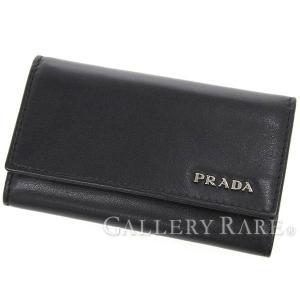 プラダ 6連キーケース 黒 ソフトカーフ 2M0025 PRADA キーケース  レザー|gallery-rare