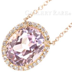 ティファニー ネックレス クンツァイト ダイヤモンド K18PGピンクゴールド Tiffany&Co. ジュエリー ペンダント ローズゴールド|gallery-rare