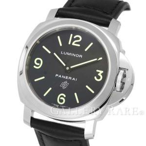 パネライ ルミノール ベースロゴ アッチャイオ T番 PAM01000 PANERAI 時計|gallery-rare