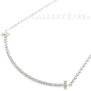 ティファニー ネックレス Tスマイル ペンダント ミニ ダイヤモンド 0.10ct K18WGホワイトゴールド TIFFANY ジュエリー|gallery-rare