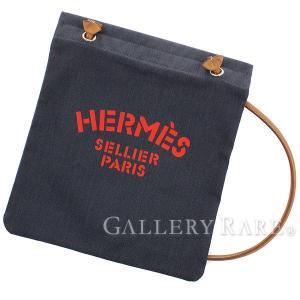 エルメス ショルダーバッグ サック アリーヌMM ネイビー×レッド×シルバー金具 トワルシェブロン×ヴォーバレニア|gallery-rare