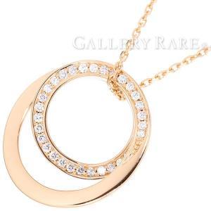 カルティエ ネックレス エタンセル ドゥ カルティエ ダイヤモンド 0.14ct K18PGピンクゴールド B3045700 Cartier ジュエリー ダイアモンド gallery-rare
