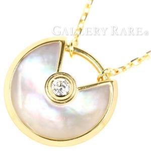 カルティエ ネックレス アミュレット ドゥ カルティエ XS ダイヤモンド ホワイトマザーオブパール K18YG Cartier gallery-rare