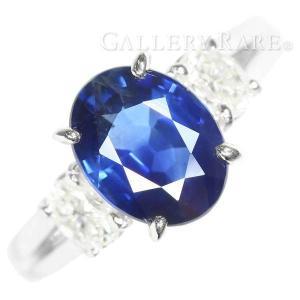 サファイア リング ブルーサファイア 2.41ct ダイヤモンド 0.41ct プラチナ900 Pt900 リングサイズ約10号 ジュエリー 指輪|gallery-rare