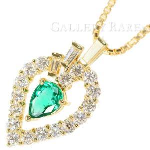 エメラルド ネックレス エメラルド 0.70ct ダイヤモンド 1.16ct K18YG ペンダント|gallery-rare