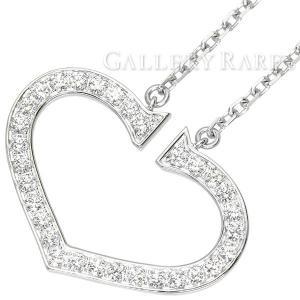 カルティエ ネックレス Cハート LM ダイヤモンド 0.58ct K18WGホワイトゴールド B3040600 Cartier ペンダント ジュエリー ダイアモンド|gallery-rare