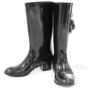 シャネル レインブーツ カメリア レディースサイズ37 G26648 CHANEL 靴 ブーツ 長靴|gallery-rare