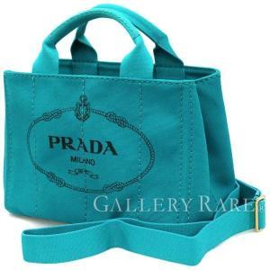 プラダ トートバッグ カナパ CANAPA 2wayショルダーバッグ 1BG439 PRADA バッグ|gallery-rare