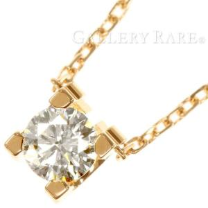 カルティエ ネックレス C ドゥ ダイヤモンド 0.25ct K18PGピンクゴールド N7405700 ジュエリー ペンダント|gallery-rare