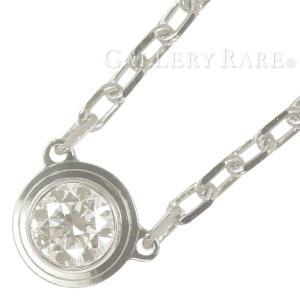 カルティエ ネックレス ディアマン レジェ SM ダイヤモンド 0.09ct K18WGホワイトゴールド B7215900 Cartier ペンダント|gallery-rare