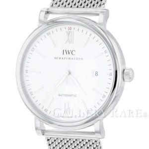 IWC ポートフィノ オートマティック シルバー文字盤 IW...