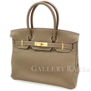 【サマーセール】エルメス バーキン30 cm ハンドバッグ エトゥープ×ゴールド金具 トリヨンクレマンス バッグ