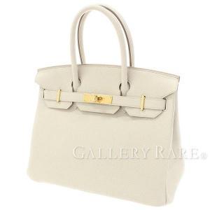 【サマーセール】エルメス バーキン30 cm ハンドバッグ ベトン×ゴールド金具 トゴ HERMES Birkin バッグ