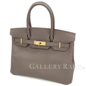 エルメス バーキン30 cm ハンドバッグ エタン×ゴールド金具 ヴォーエプソン C刻印 HERMES Birkin バッグ