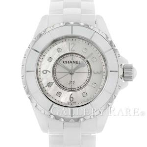 017818865d シャネル J12 33mm ホワイトセラミック 8Pダイヤ ホワイトシェル H2422 CHANEL 腕時計 レディース ウォッチ インデックスダイヤ