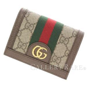 1f887debce64 グッチ 財布 GGスプリーム オフィディア ウェブ 523155 GUCCI 財布 二つ折り財布 カードケース コンパクト財布 ベージュ
