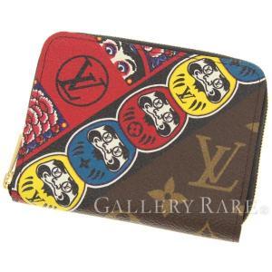ルイヴィトン コインケース モノグラム ジッピーコインパース 日本限定 M67250 LOUIS VUITTON ヴィトン 歌舞伎モチーフ 財布 だるま|gallery-rare