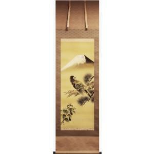 尾崎春秋 『一富士二鷹三茄子』 掛軸(尺五立)